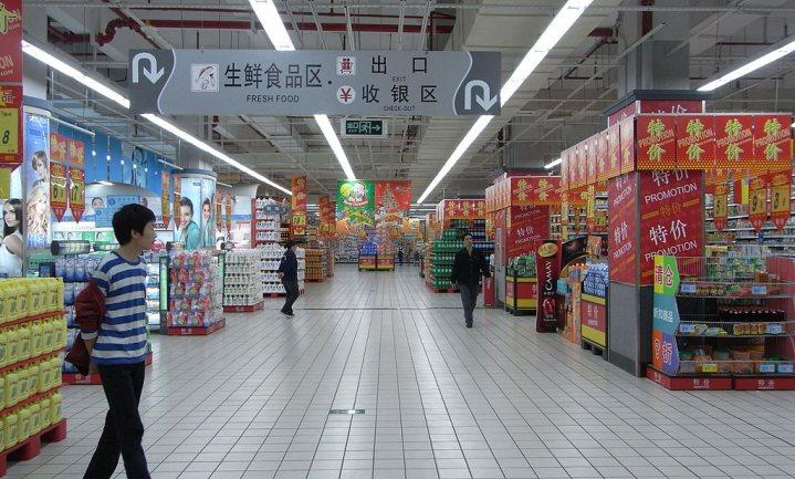 Online platform Alibaba investeert in fysieke Chinese supermarktketen