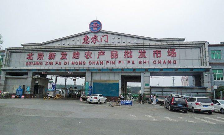China's grootste voedselmarkt staakt verkoop gekoelde en bevroren producten