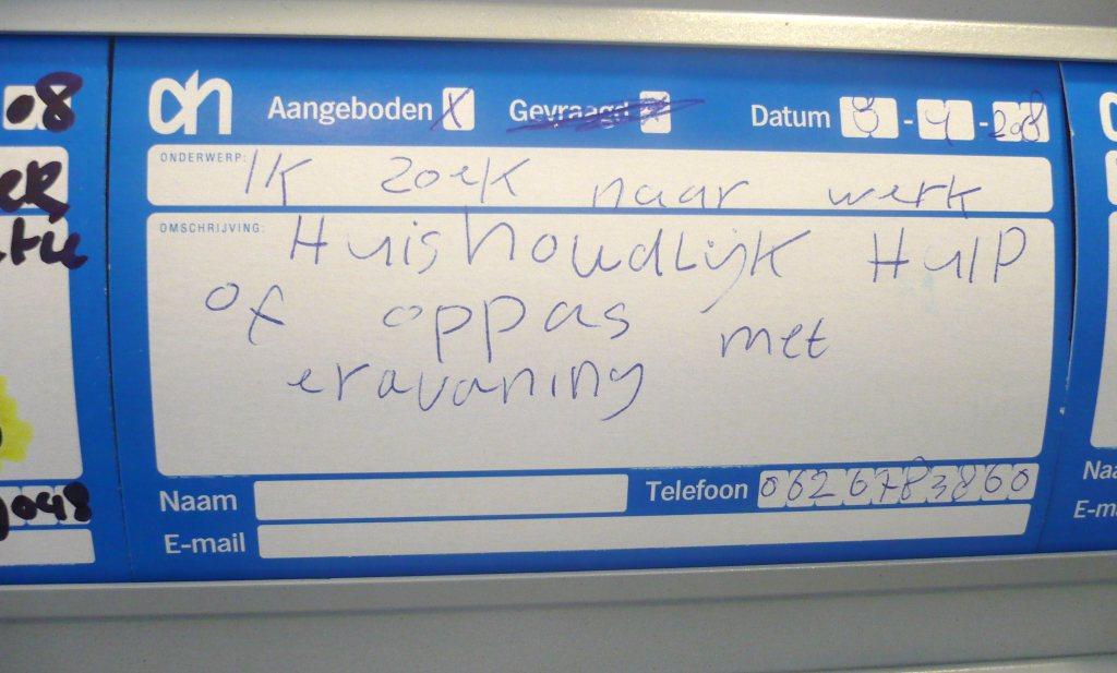 AH is gewoon geworden in België