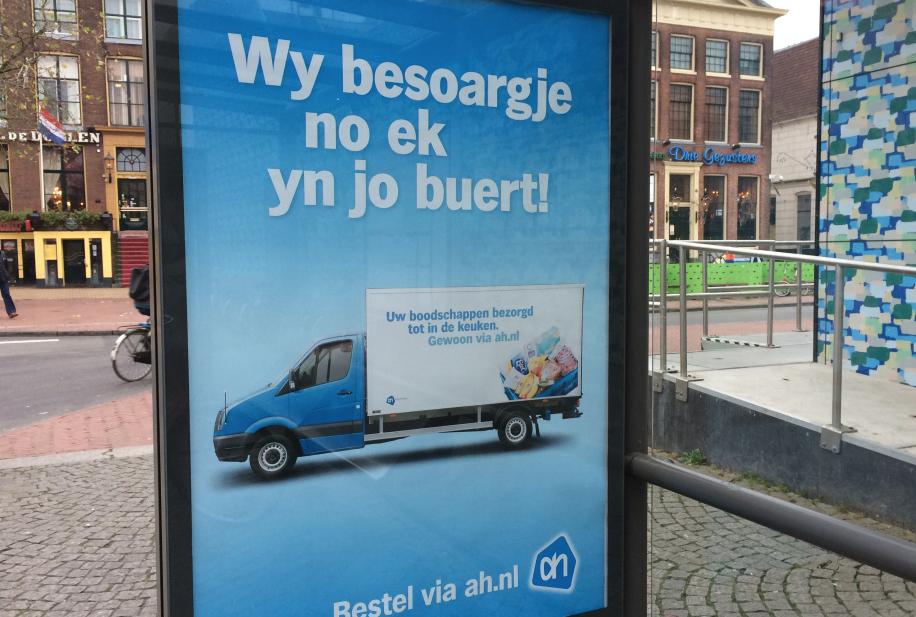 Albert Heijn doet het in het Fries in Groningen