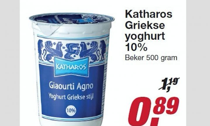 Is moderne 'Griekse Yoghurt' zetmeelpap?