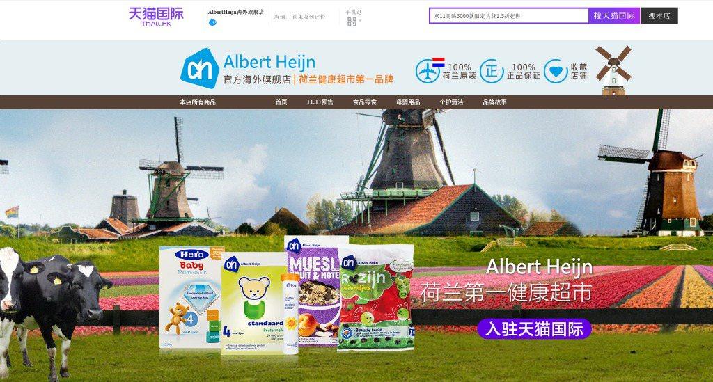 Albert Heijn hanteert hoge prijzen in eigen Chinese webshop