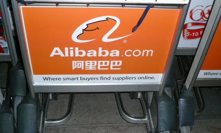 Alibaba doet aan Wereldmilieudag