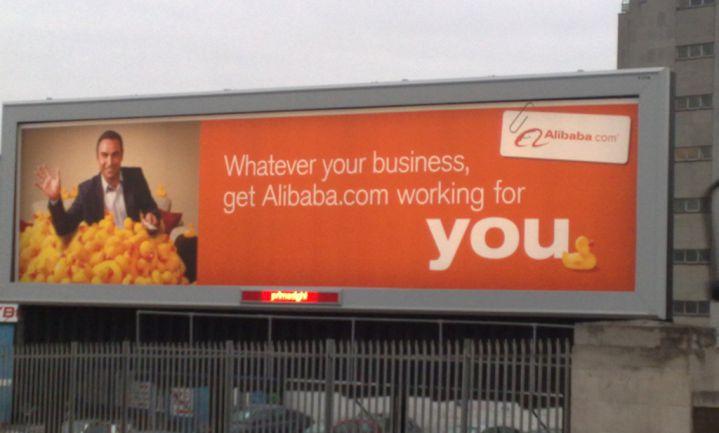 Alibaba zet zinnen op supermarktproducten