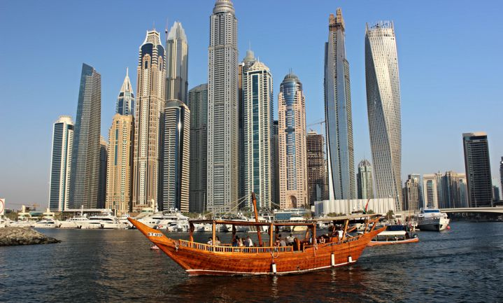Dubai opent 'no waste' voedselbank