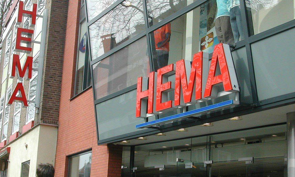 25% verskorting + onderbroek bij HEMA