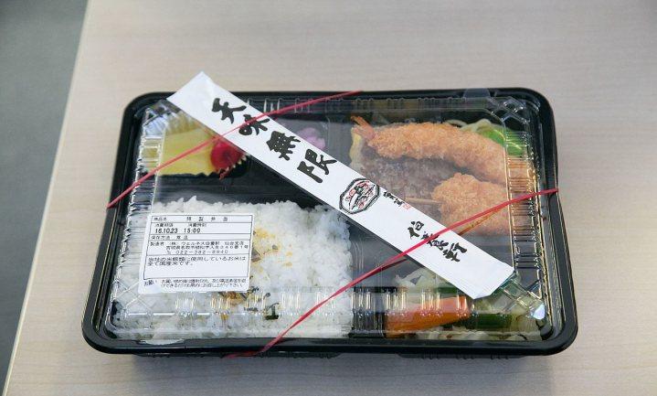 Nestlé biedt in Japan gepersonaliseerd voedingsadvies op basis van DNA