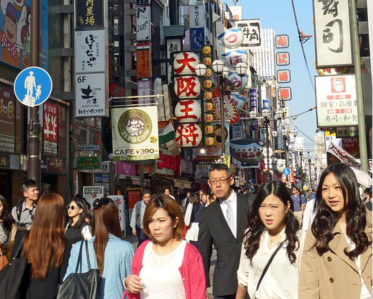 'Ruim 30% minder Japanners in 2065'