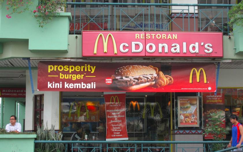 McDonald's wordt weer 'modern burgerrestaurant'