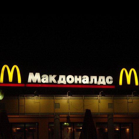 Russische consument heeft fors minder te besteden
