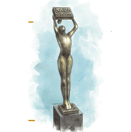 Welk merk wint 'Meest herkenbare verpakking'-award?