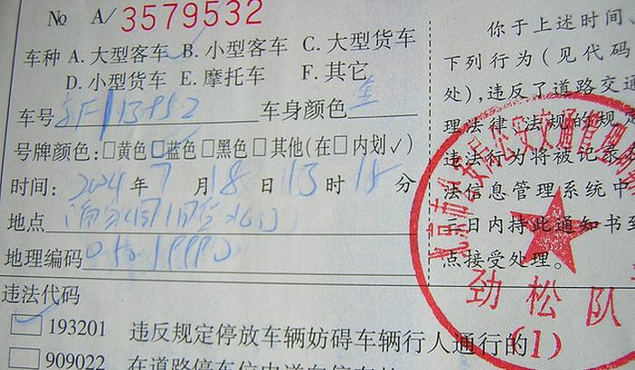 China: eten zonder geloof en regels