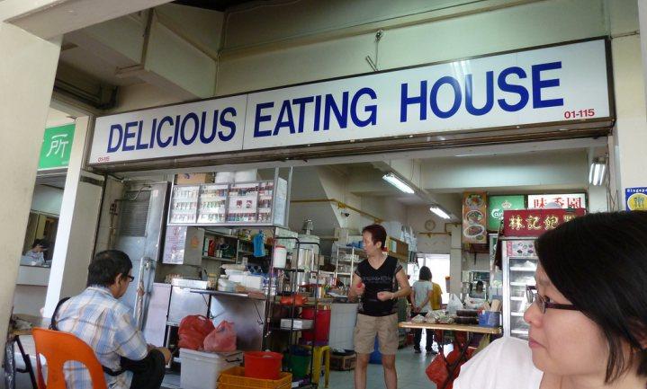 Buitenshuis eten drijft bloeddruk op