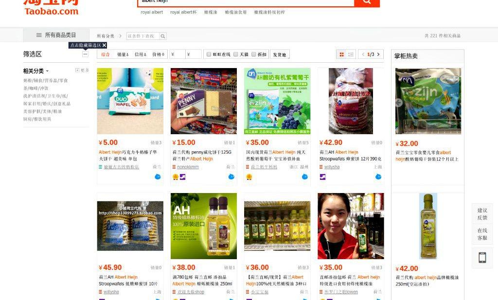 Pakje AH stroopwafels kost in China €6,50